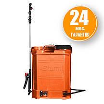 Опрыскиватель аккумуляторный  Sturm GS8216B 12 В, 8 Ач, емкость 16 л , 4.9 кг