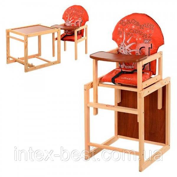 Детский деревянный стульчик для кормления M V-010-27-4