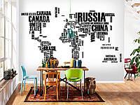 """Флизелиновые Фотообои """"Карта мира (1002365)"""" от производителя за 1 день. Любая картинка и размер. ЭКО-обои"""