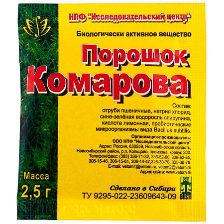 Порошок Комарова, фото 2