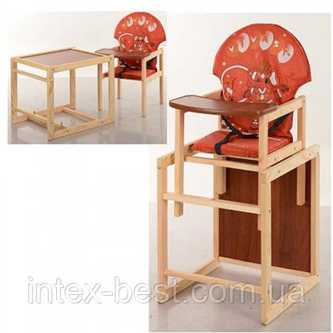 Детский деревянный стульчик для кормления M V-010-27-5, фото 2