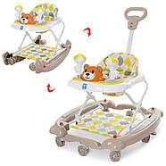 Ходунки детские Мишка BAMBI M 3656A-S-2 бежевый 3в1 с родительской ручкой и качалкой силиконовые колеса, фото 2