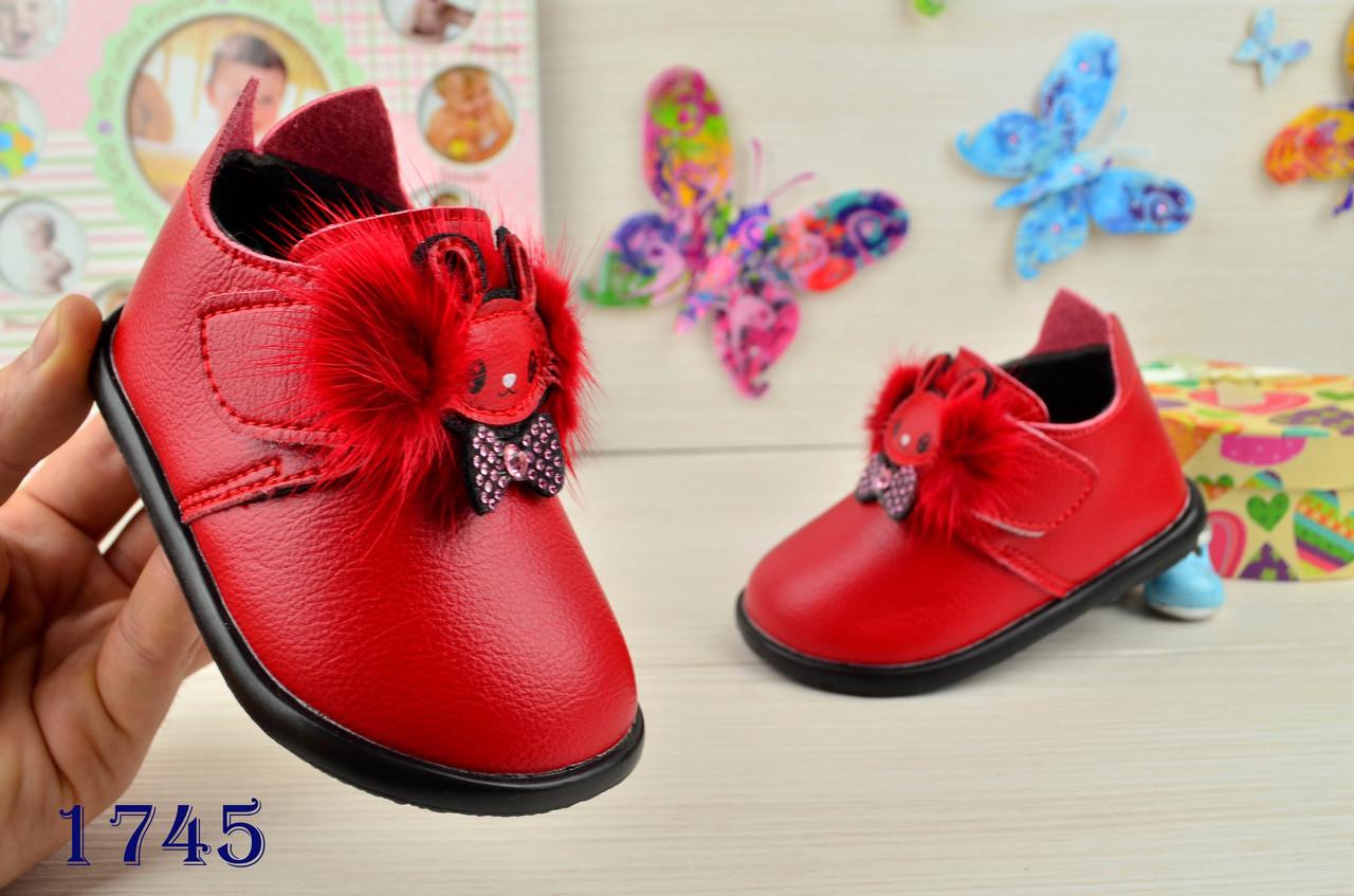 Ботинки-пинетки детские демисезонные  на девочку из  эко-кожи 17-20р.