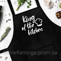 Фартук с надписью King of the kitchen
