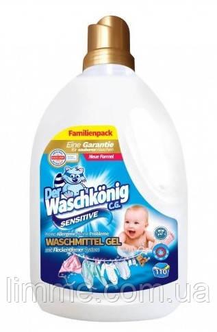 Гель для прання дитячого одягу Der Waschkonig sensitive 3.305 мл.