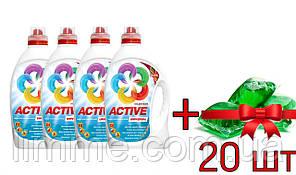Акція !!! Придбай Гель для прання Active 3 л 4 шт та отримуй 20 шт капсул в подарунок ARIEL 2x univ