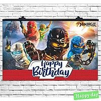 Плакат для праздника Лего Ниндзяго, 75х120 см.
