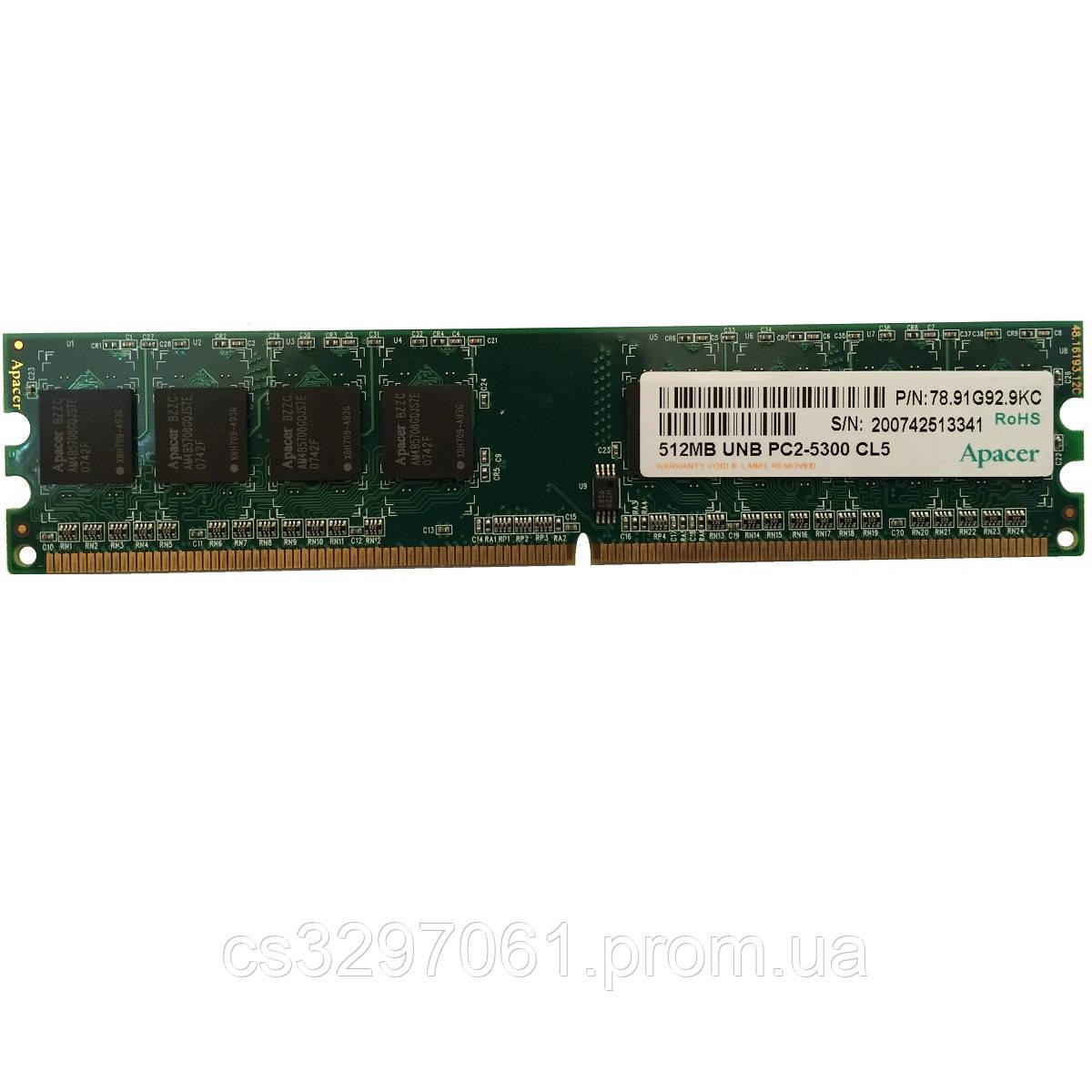 Модуль памяти DDR2 PC2-5300 512Mb
