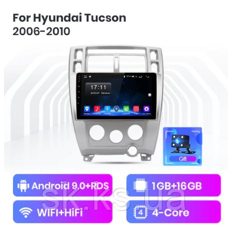 Junsun 4G Android магнитола для Hyundai Tucson 1 2006 2007 2008 2009 2010 wifi