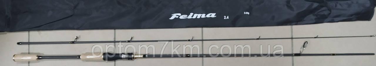 Спиннинг Feima High 240 5-20g