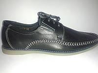 Кожаные мужские черные туфли 41р