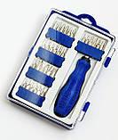 Набор бит Student tools kit (30 piece) для работы с разными типами креплений. Отвертка-ручка Student tools kit, фото 2