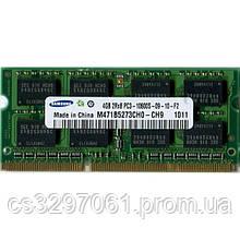 Модуль памяти DDR3 SODIMM 1333 4Gb