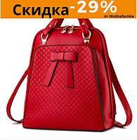 Рюкзак сумка женский трансформер Kaila с бантом Красный