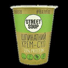 Крем-Суп STREET SOUP шпинатный 50г стакан,30шт/ящ