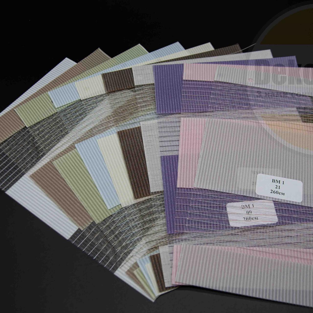 Рулонні штори День-Ніч BM 1 (10 варіантів кольору)