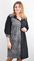Весеннее женское платье-рубашка больших размеров Сандал леопард серый 50-52,54-56