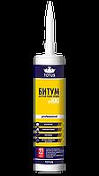 Кровельный герметик TOTUS Битум № 100 (Быстрый ремонт кровли)