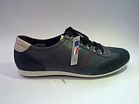 Польские мужские кожаные спортивные туфли Kazkobut 2694 синие