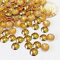 Металлостразы клеевые выпуклые 4мм, цвет Gold, 100шт