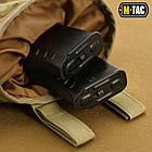 M-Tac сумка скидання магазинів Multicam, фото 7