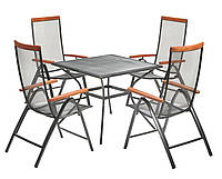 Комплект садовой мебели из металла (4 складных стула + квадрантный столик )