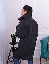 """Женская демисезонная куртка на синтепоне """"TRANSFORMER"""" со съемными рукавами, фото 2"""