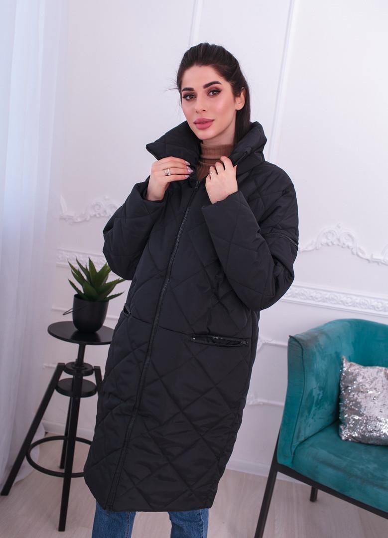 """Женская демисезонная куртка на синтепоне """"TRANSFORMER"""" со съемными рукавами"""