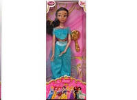 Кукла Beatrice Жасмин Алладин 30 см