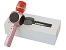 Беспроводной караоке Bluetooth микрофон E103, фото 8