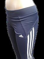 Спортивные женские брюки