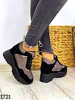 Женские сникерсы, кроссовки женские черные р41, 26см стелька