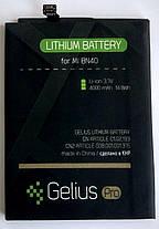 Акумулятор Gelius Pro Xiaomi Redmi 4 Pro (BN40) 4000mAh, фото 3
