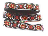 Тесьма для вышиванки с украинским орнаментом. 30 мм. В мотке 10 м. арт. 0630
