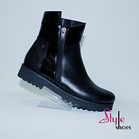 Женские демисезонные кожаные ботинки натуральные черного цвета