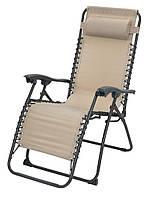 Кресло - шезлонг садовое раскладное для отдыха серое, фото 1