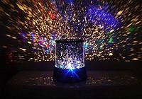 Светильник ночник Star Master проектор звездного неба