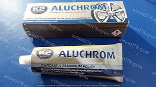 Полироль хром деталей K-2 ALUCHROM 120 мл