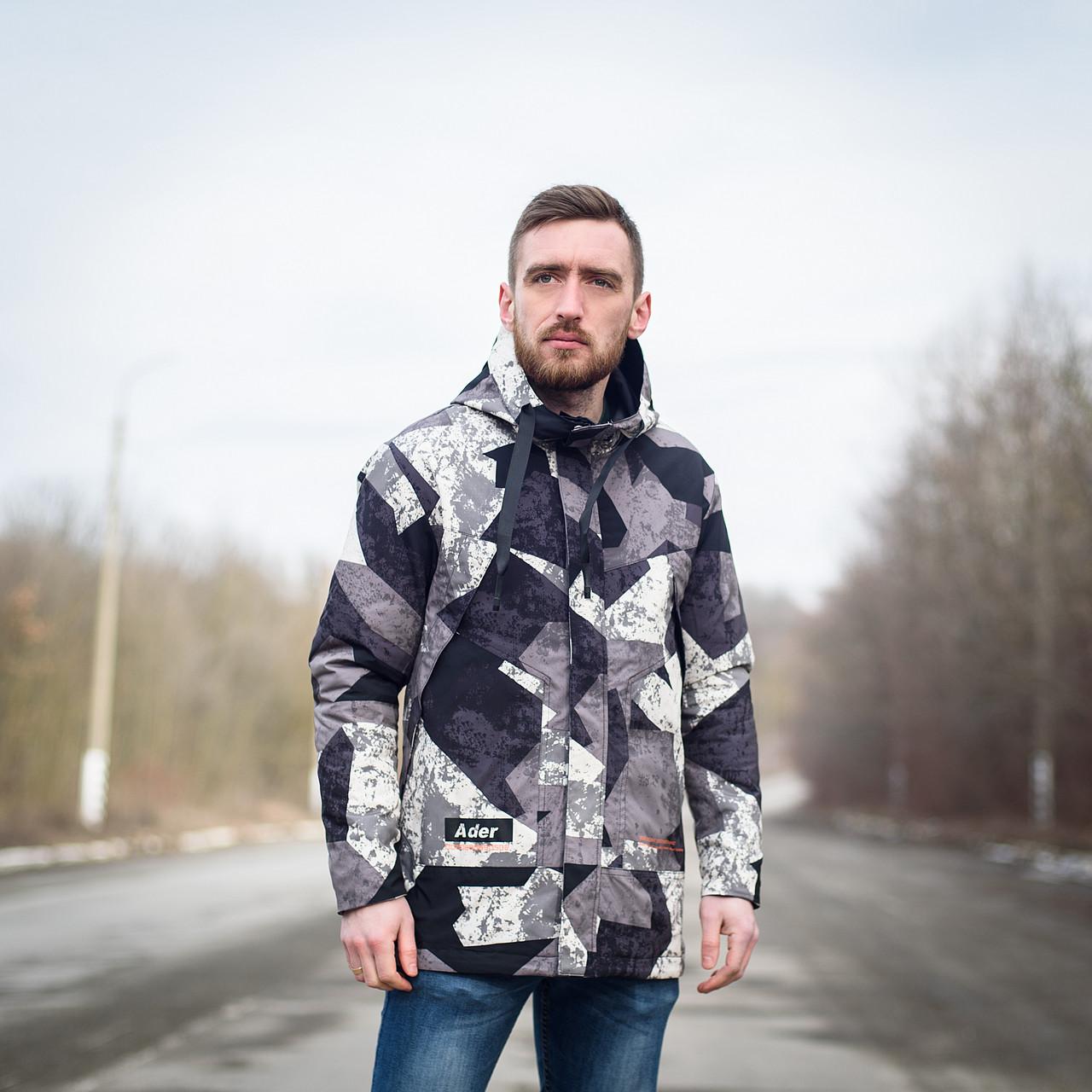 Чоловіча демісезонна куртка, сірого кольору