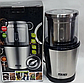 Кофемолка гриндер мощная для специй и кофе 300Вт 100г DSP KA3036 нержавейка, фото 7