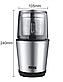 Кофемолка гриндер мощная для специй и кофе 300Вт 100г DSP KA3036 нержавейка, фото 8