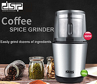 Кофемолка гриндер мощная для специй 300Вт 100г DSP 3036 нержавейка