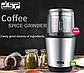 Кофемолка гриндер мощная для специй и кофе 300Вт 100г DSP KA3036 нержавейка, фото 2