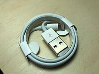 Кабель для зарядки айфон iphone original usb Lightning Apple iPhone 5 / 6 / 7 / 8 / 10 / x / 11