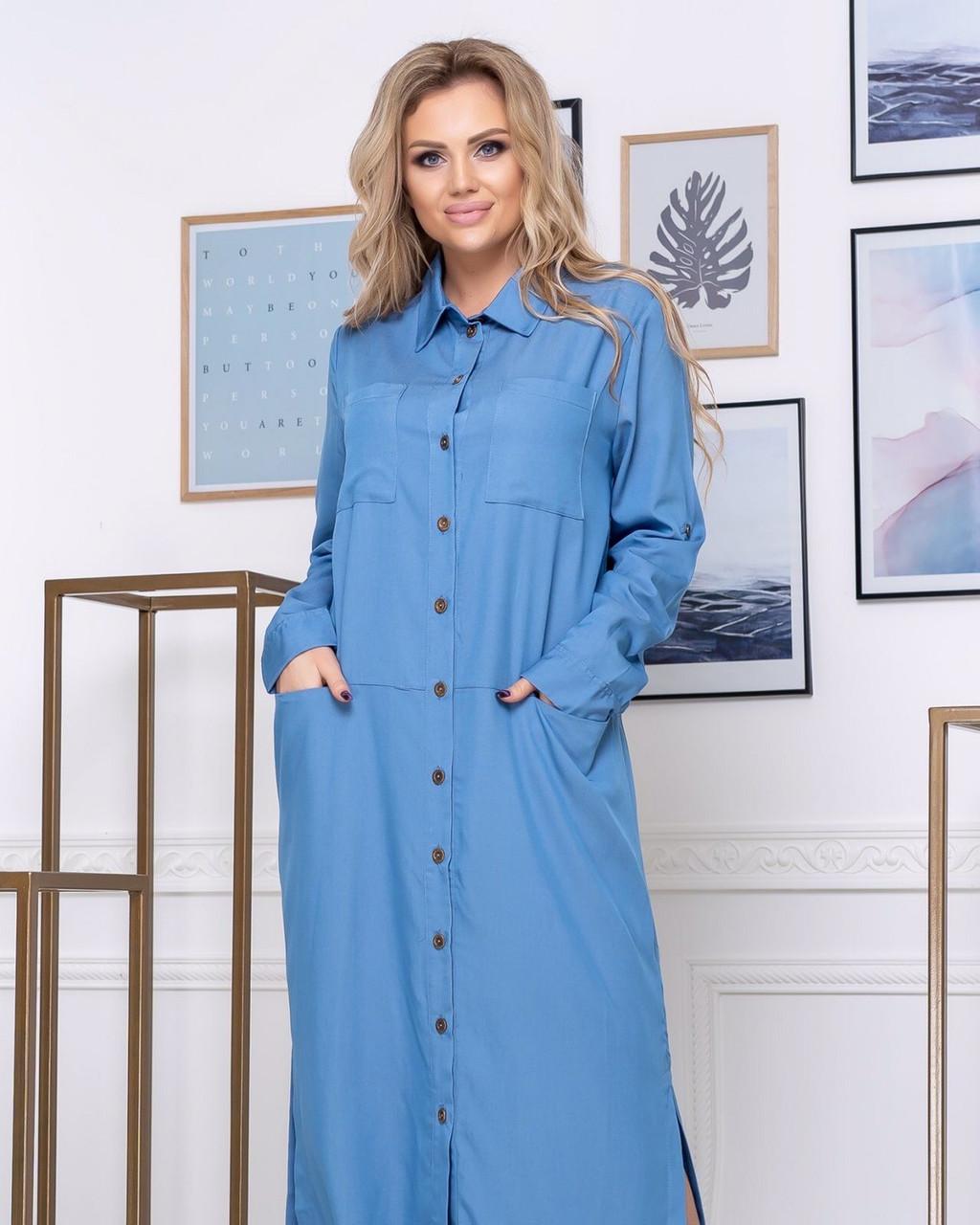 Женское длинное джинсовое платье рубашка больших размеров 48-54