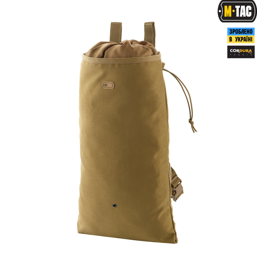 M-Tac сумка сброса магазинов для РПК Coyote