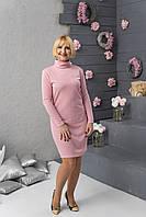 Женское нарядное платье, розовое