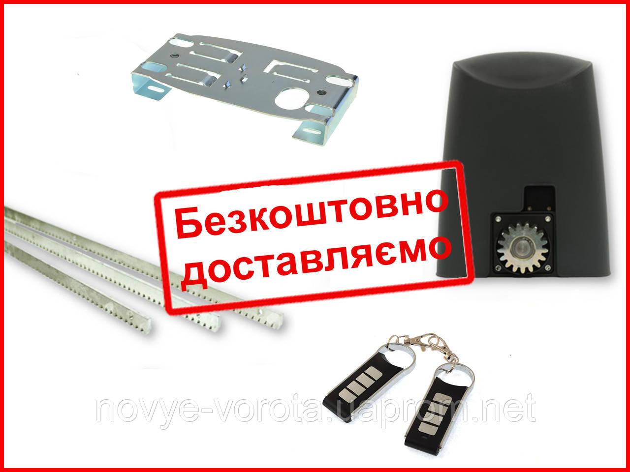 Автоматика для відкатних воріт Rotelli Premium SL1100