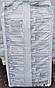 Торфяной субстрат KLASMANN TS 1 (70 л), фото 2