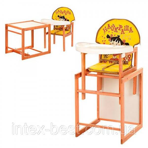 Детский деревянный стульчик для кормления M V-100-23-2